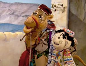 CHUCHI CAMEL 1